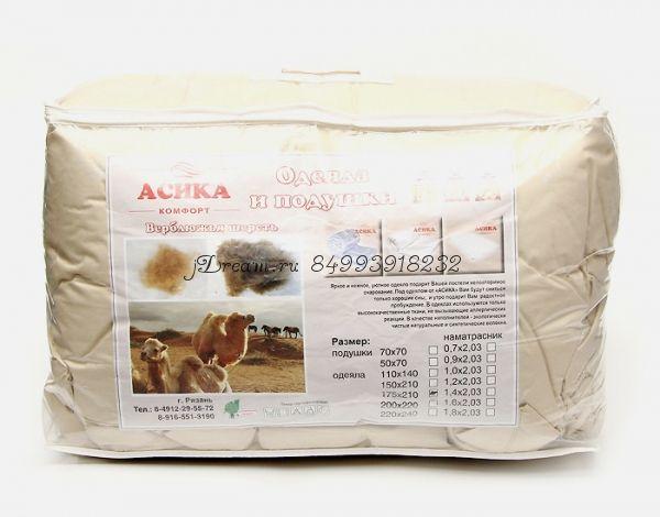Верблюжье одеяло Асика
